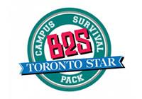 b2s-icon